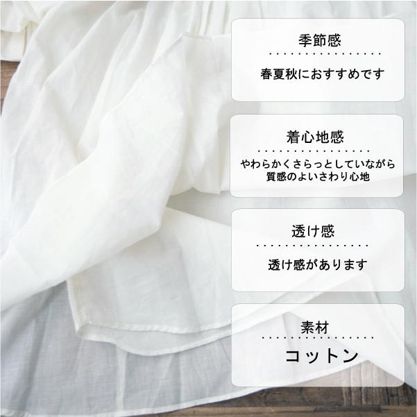 ブラウス【メール便不可】  -BS0514