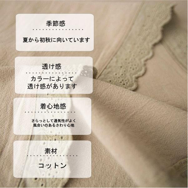 ワンピース 【メール便不可】  -NP1658