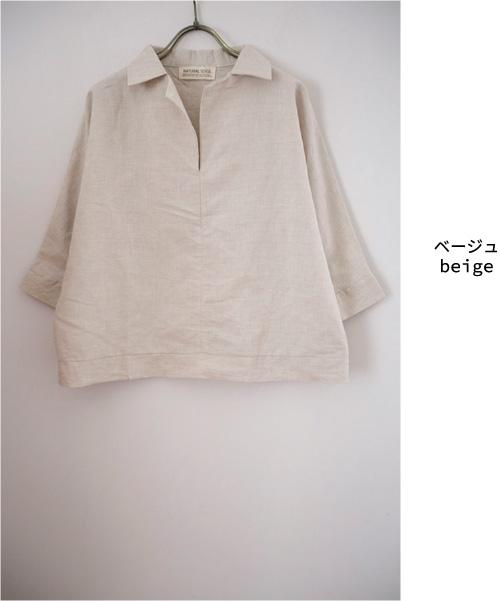 ブラウス【メール便不可】  -BS0688