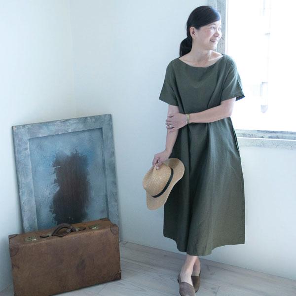 ワンピース【メール便不可】  -NP1289