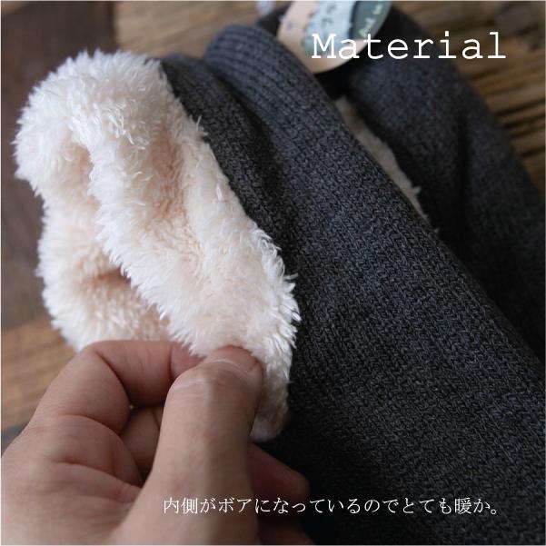 フットカバー【メール便可】  -SC0118