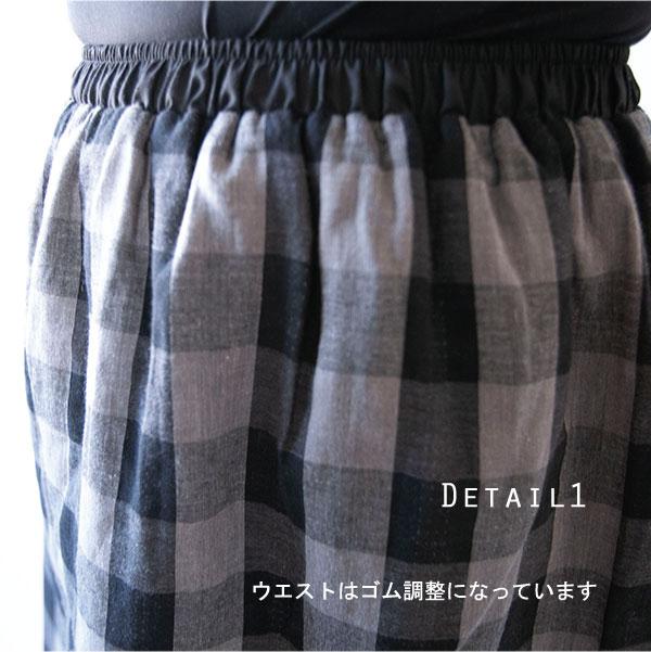 パンツ【メール便不可】  -PT0708