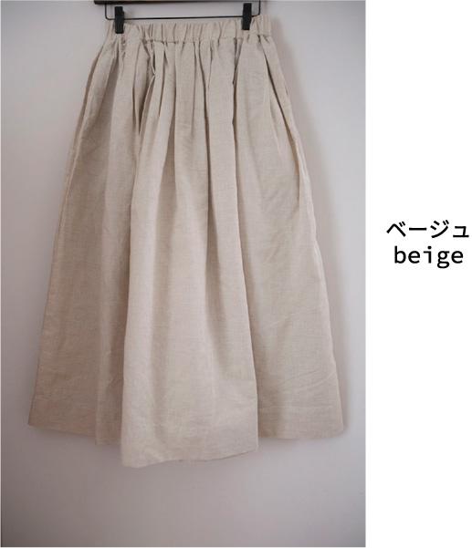 スカート【メール便不可】  -ST0506
