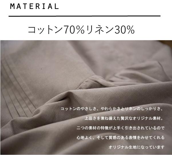 ワンピース【メール便不可】  -NP1962