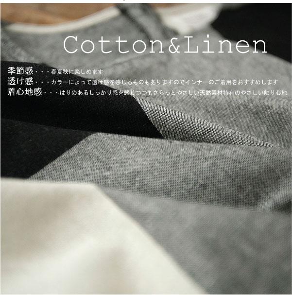 ワンピース【メール便不可】  -NP1660