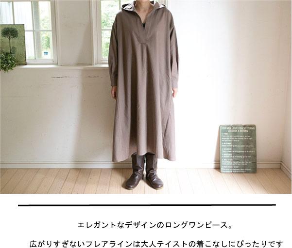 ワンピース【メール便不可】  -NP1963