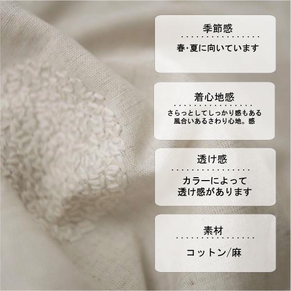 プルオーバー【メール便不可】  -CS0547