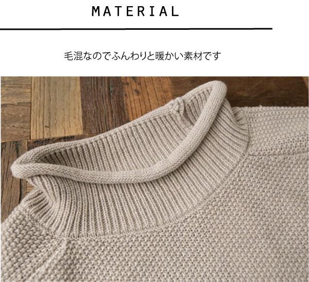 ニットソー【メール便不可】  -WT0191