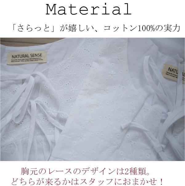7分袖コットンチュニック【メール便可】  -TN0346