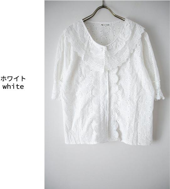ブラウス【メール便可】  -BS0707
