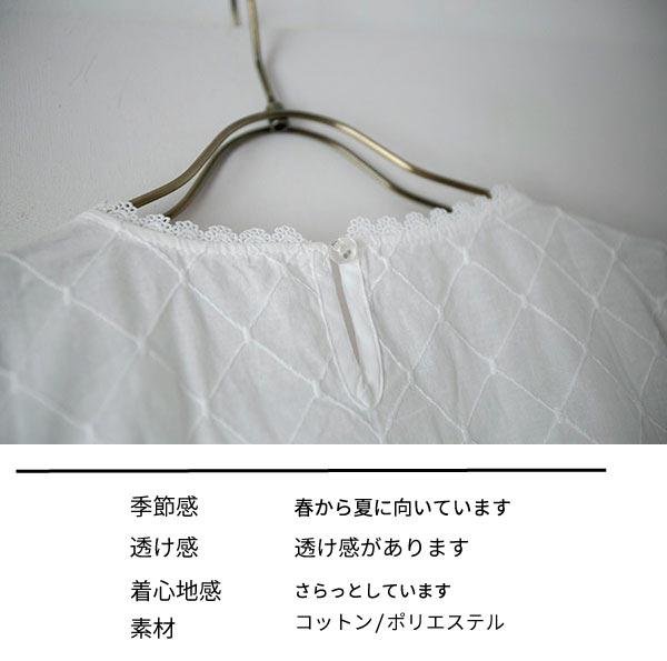 ブラウス【メール便可】  -BS0708