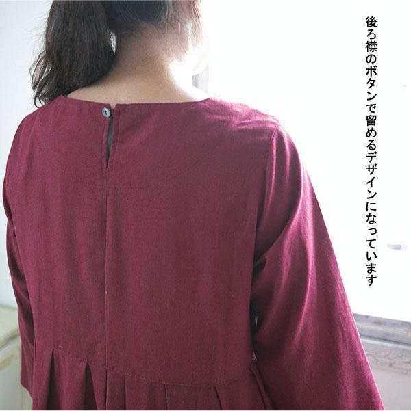 ワンピース【メール便不可】  -NP1312