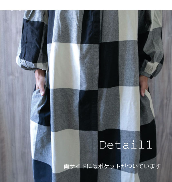 ワンピース【メール便不可】  -NP1669