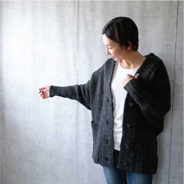 カーディガン【メール便不可】  -CD0360
