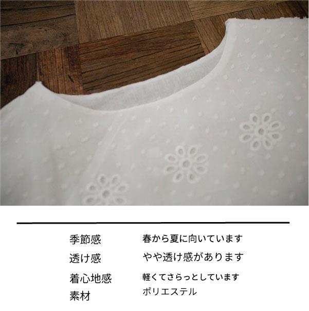 ブラウス【メール便可】  -BS0709