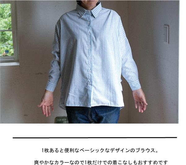 ブラウス【メール便不可】  -BS0740