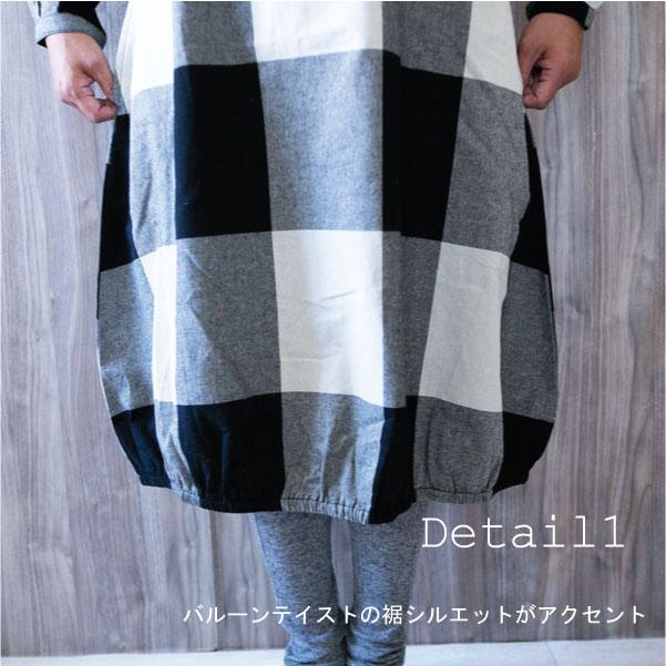ワンピース【メール便可】  -NP1672