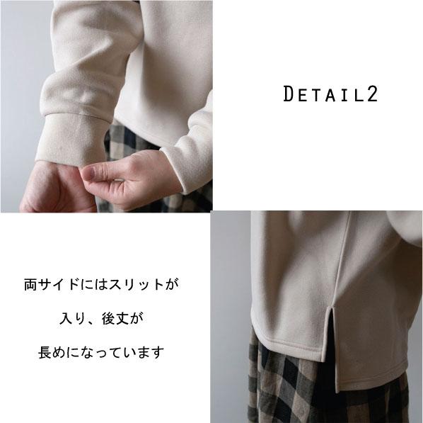 プルオーバー【メール便不可】  -BS0641