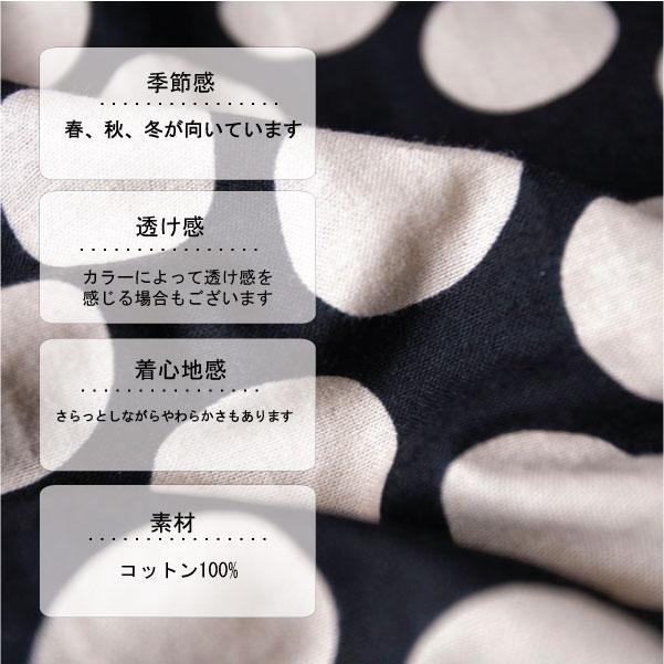 ワンピース【メール便可】  -NP1673