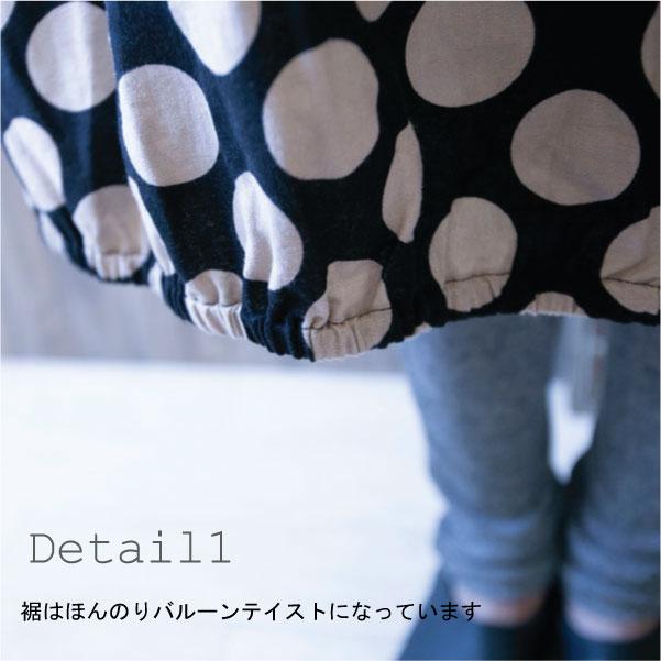 ワンピース【メール便不可】  -NP1673