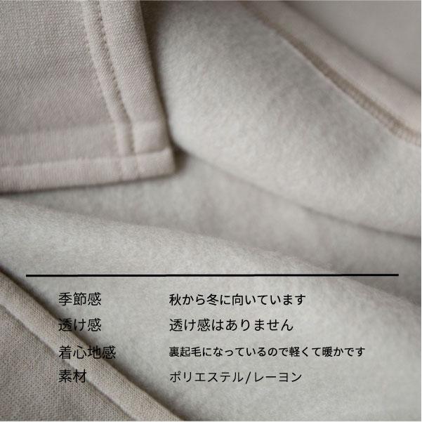 チュニック【メール便不可】  -CS0597
