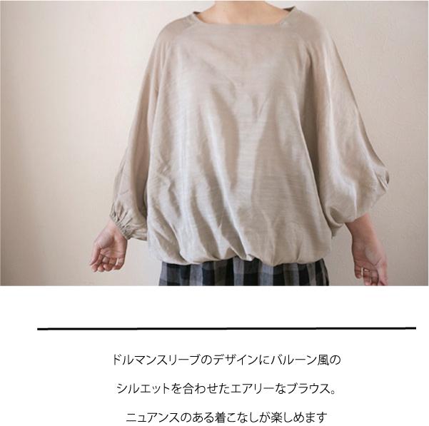 ブラウス【メール便可】  -BS0669