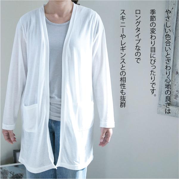 カーディガン【メール便可】  -CD0345