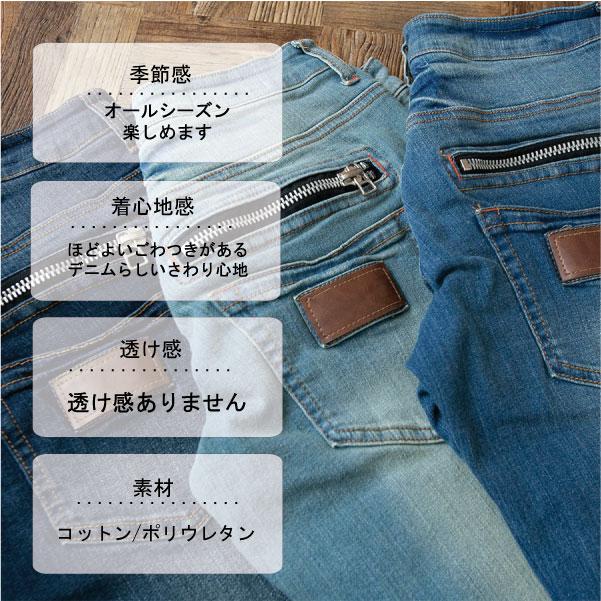 パンツ【メール便不可】  -PT0657