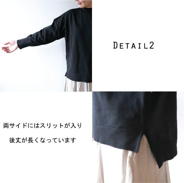 プルオーバー【メール便不可】  -CS0599