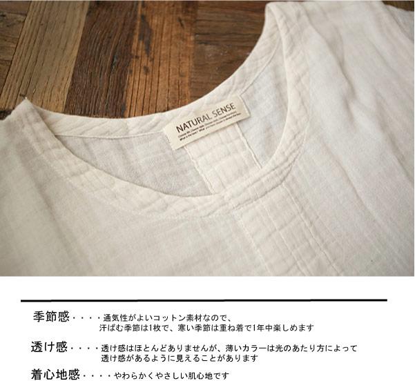 ワンピース【メール便不可】  -NP1971