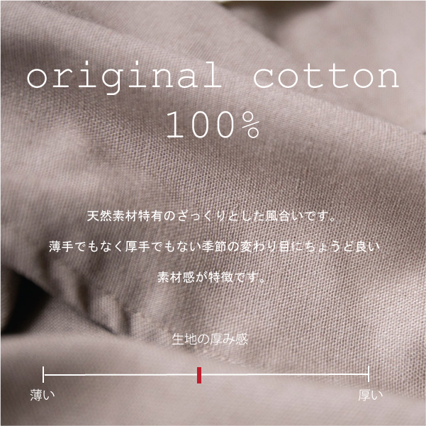 カーディガン【メール便不可】  -CD0260