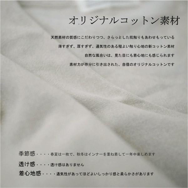 ワンピース 【メール便不可】  -NP1368