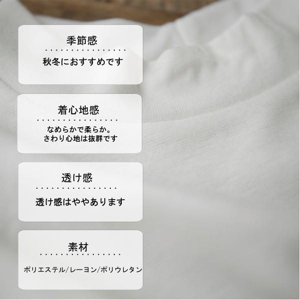 カットソー【メール便可】  -CS0532