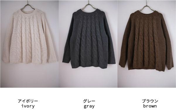 プルオーバー【メール便不可】  -WT0195