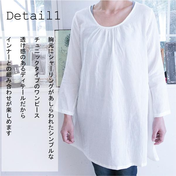ワンピース【メール便可】  -OPC168