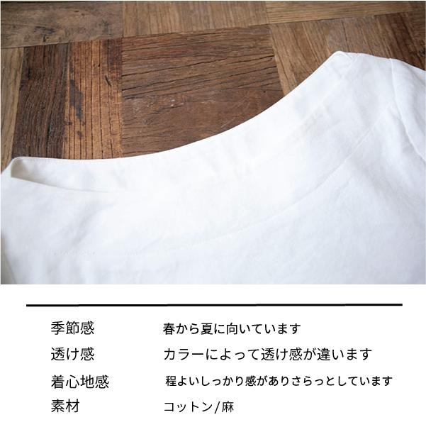 ワンピース【メール便不可】  -NP1877