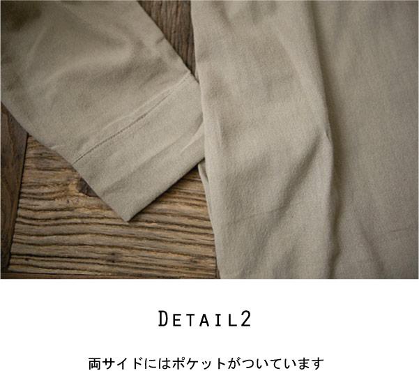 ワンピース【メール便不可】  -NP1974