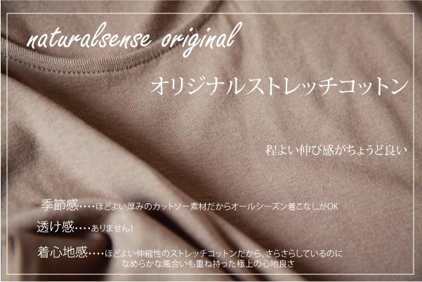 チュニックワンピース【メール便可】  -SOP001