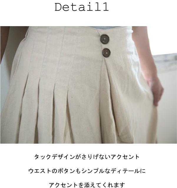 ガウチョパンツ【メール便不可】  -PT0605