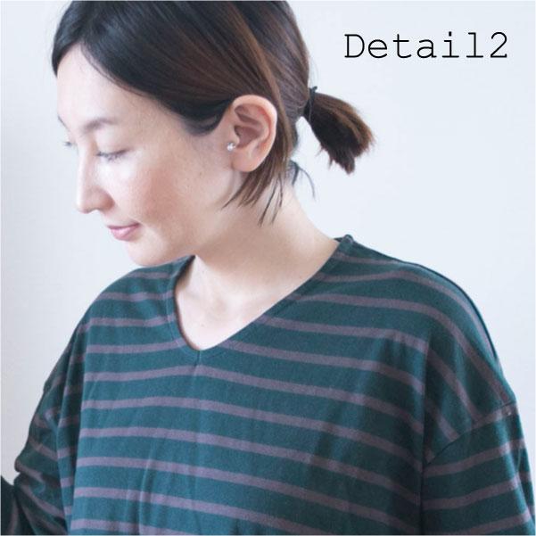 カットソー【メール便可】  -CS0506