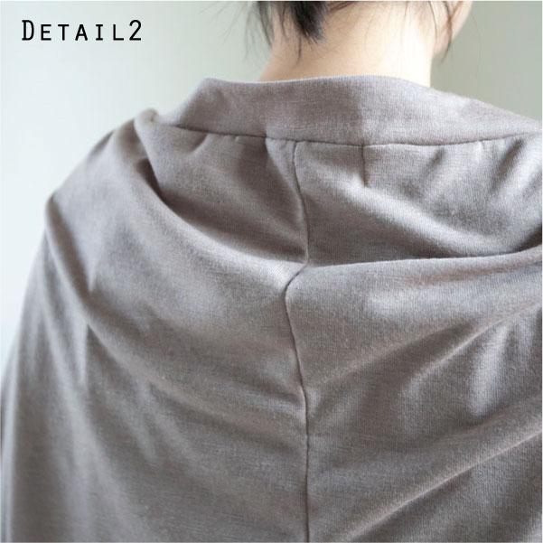 カーディガン【メール便可】  -CD0375