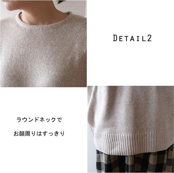 ニットソー【メール便不可】  -BS0642