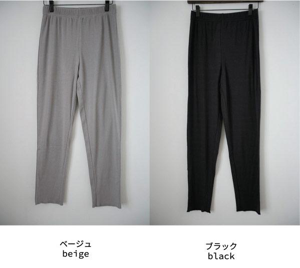 レギンス【メール便可】  -PT0728