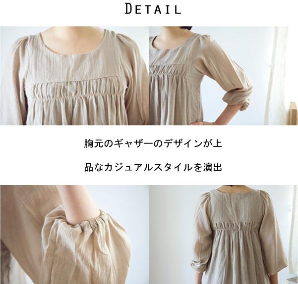 ワンピース【メール便可】  -OPC167