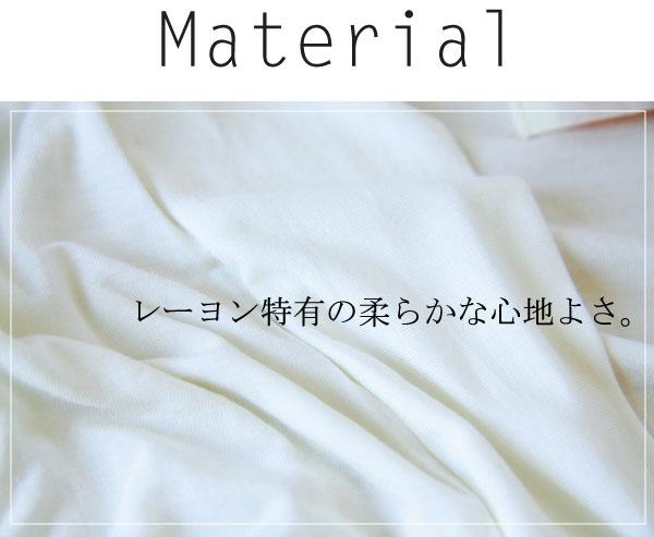カーディガン【メール便可】  -CD0072