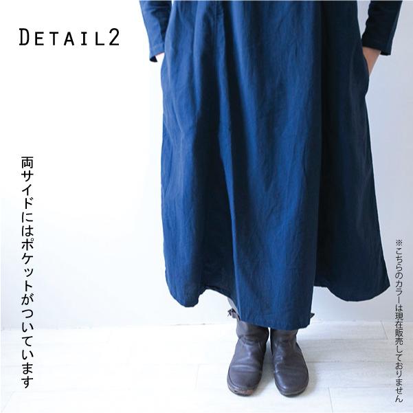 ワンピース【メール便不可】  -NP1360