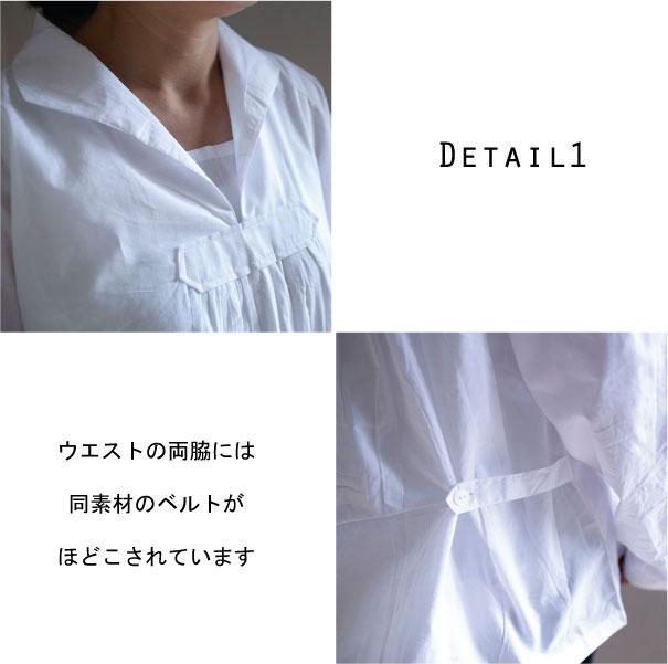 ブラウス【メール便可】  -BS0606