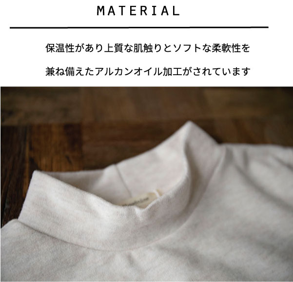 カットソー【メール便不可】  -CS0602