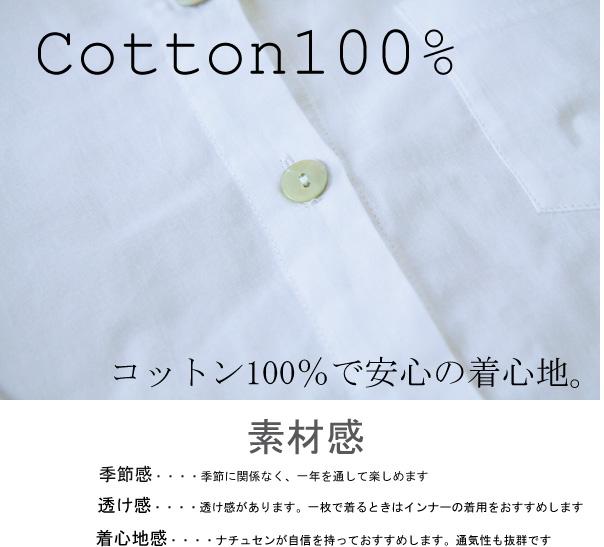 ワンピース【メール便可】  -NP1052