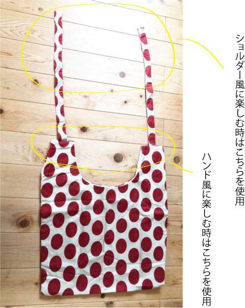バッグ【メール便可】  -BG0167